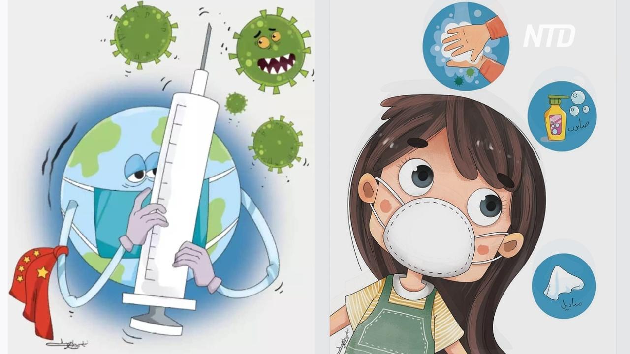 Комиксы о коронавирусе: как провела карантин палестинская художница