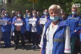 Многие медики в России не получают доплат за работу с коронавирусными пациентами