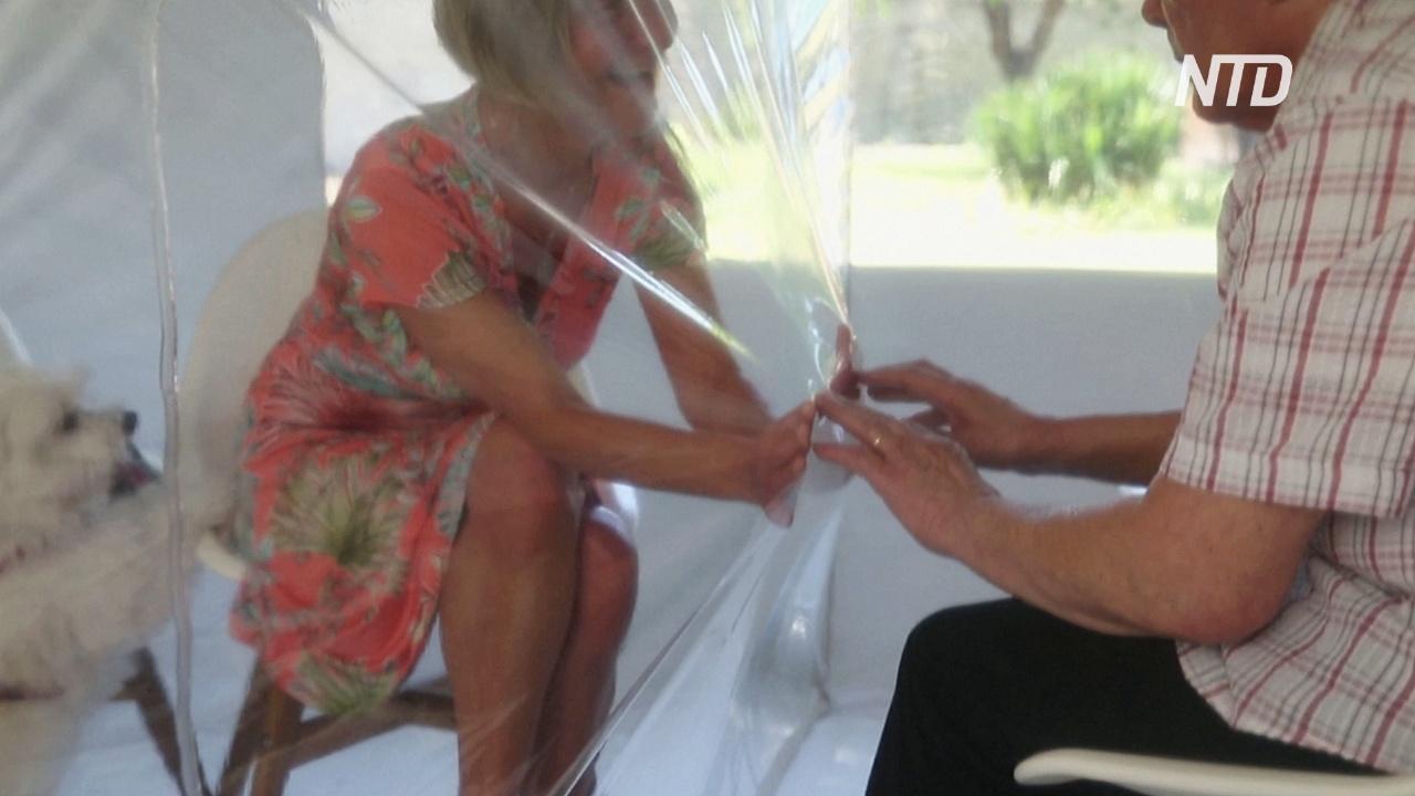 «Пузырь счастья»: необычные свидания в доме престарелых во Франции