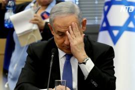 В Израиле впервые судят действующего премьер-министра