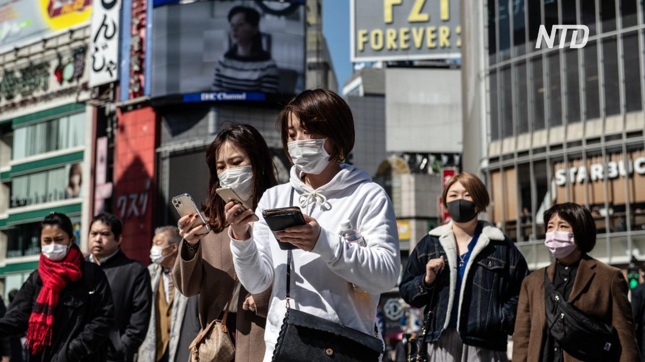 В Японии сняли режим ЧС, начинается первый этап послаблений