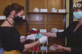 Аксессуары с историей: пражский музей открыл выставку защитных масок