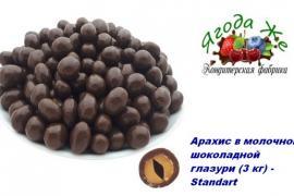 Изысканные шоколадно-ореховые лакомства оптом