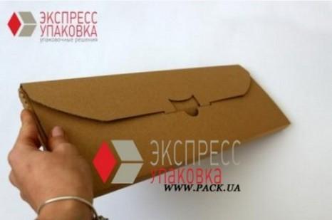 Конверт из гофрокартона, 420 х 150 х 15 мм