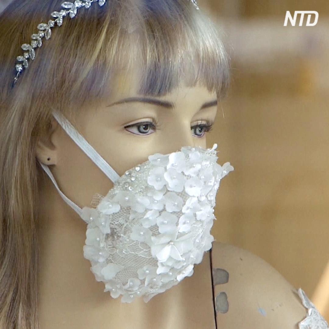 Свадебные маски для лица – какие они