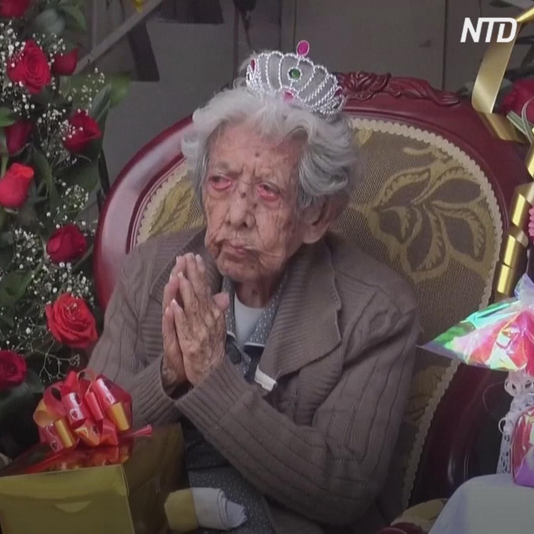 Колумбийскую долгожительницу со 110-летием поздравила полиция