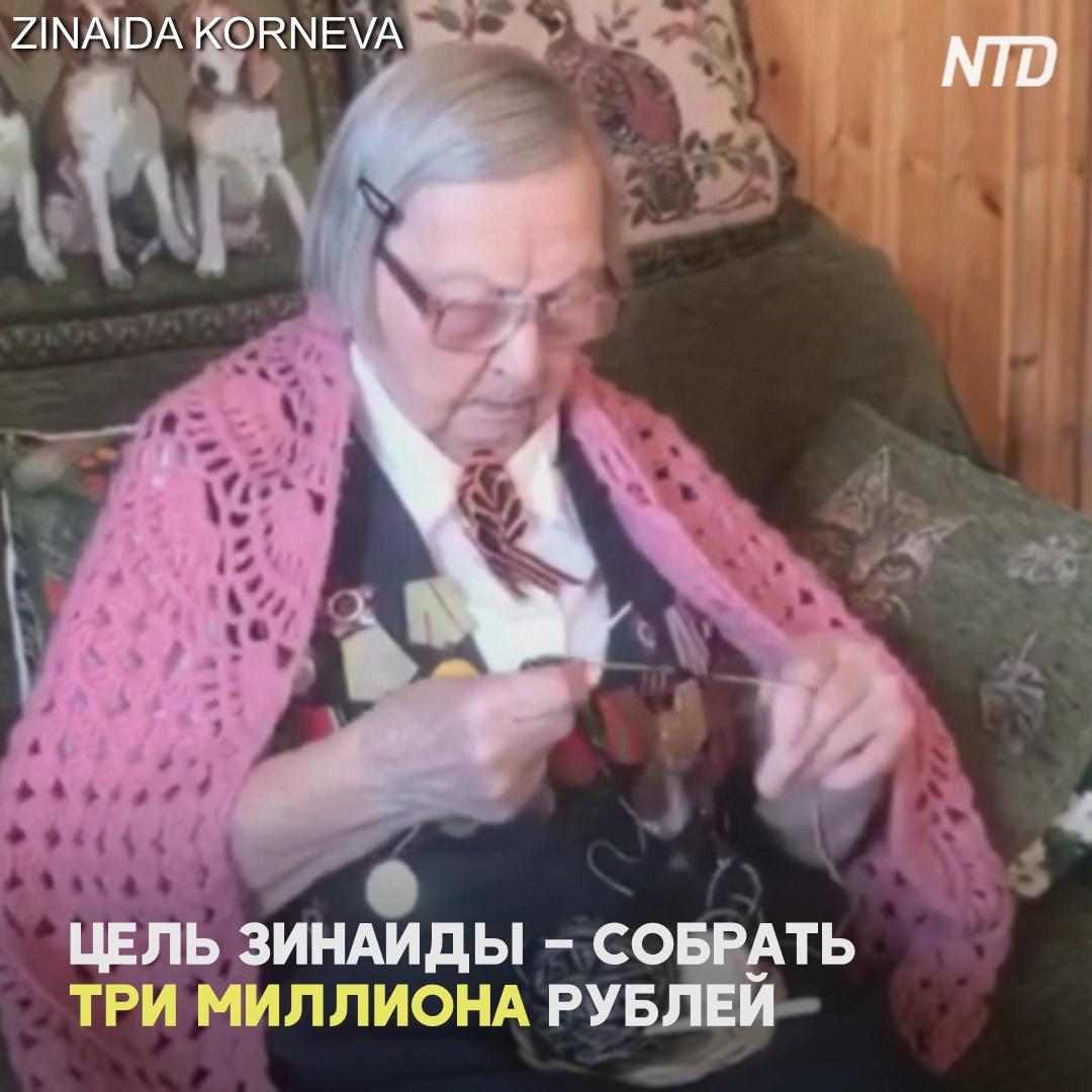 97-летняя бабушка из Питера собирает 3 млн рублей для семей врачей, умерших от COVID-19