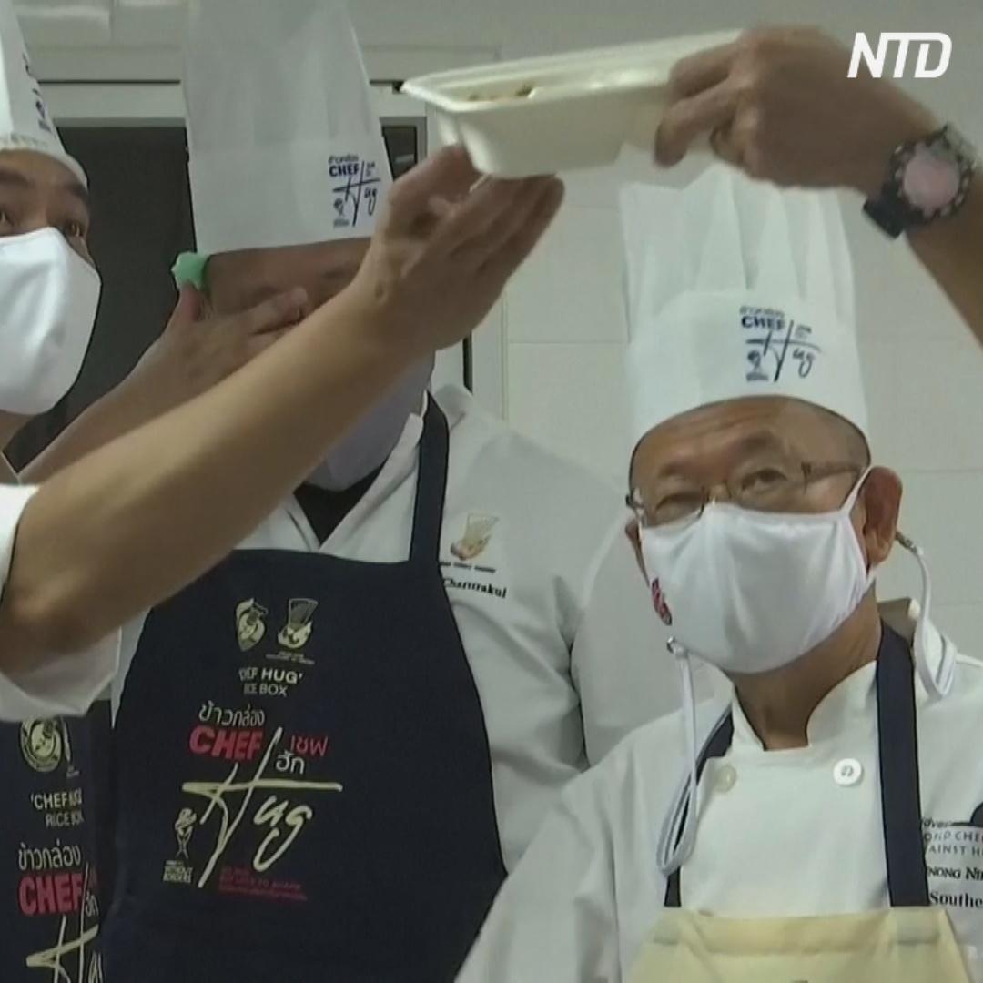 40 000 бесплатных обедов приготовят в Таиланде за 10 дней