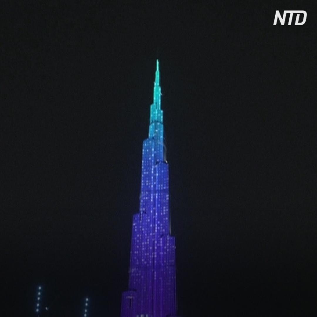 «Бурдж-Халифа» в Дубае превратился в ящик для пожертвований