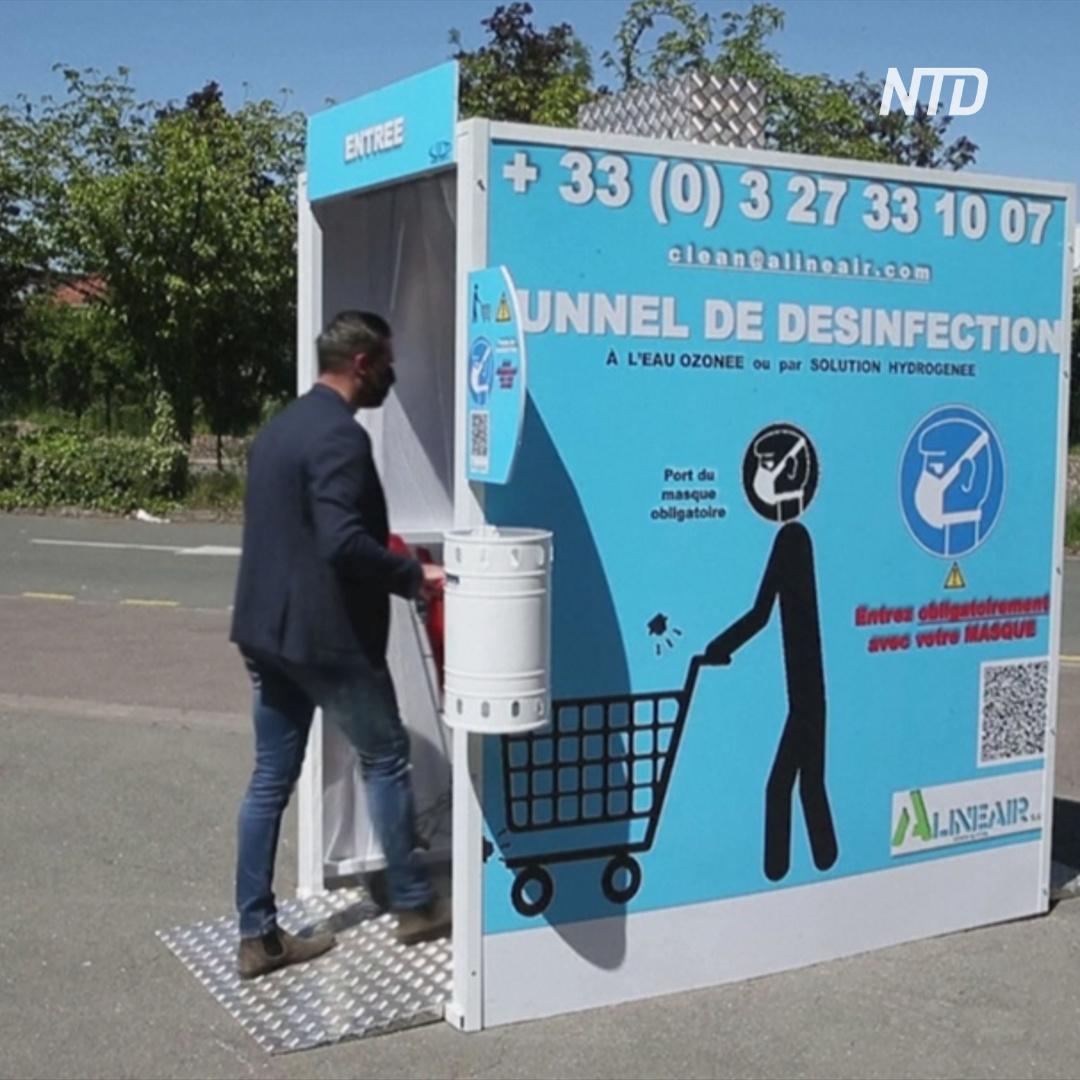 Дезинфекционный тоннель против коронавируса создали во Франции