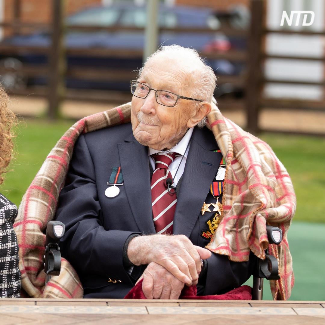 100-летнего британца посвятят в рыцари за сбор денег для врачей