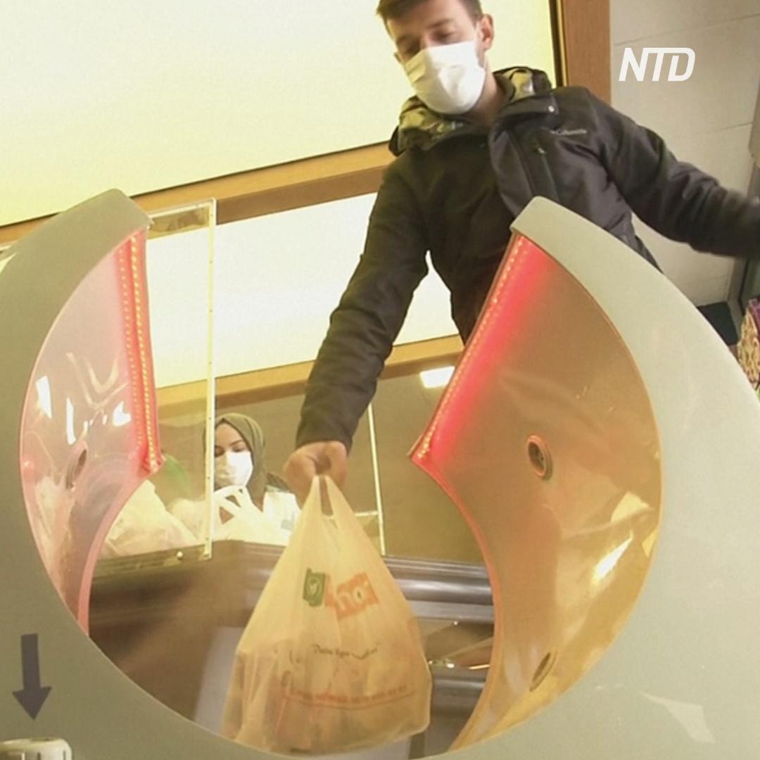 Аппарат для дезинфекции покупок появился в турецком магазине