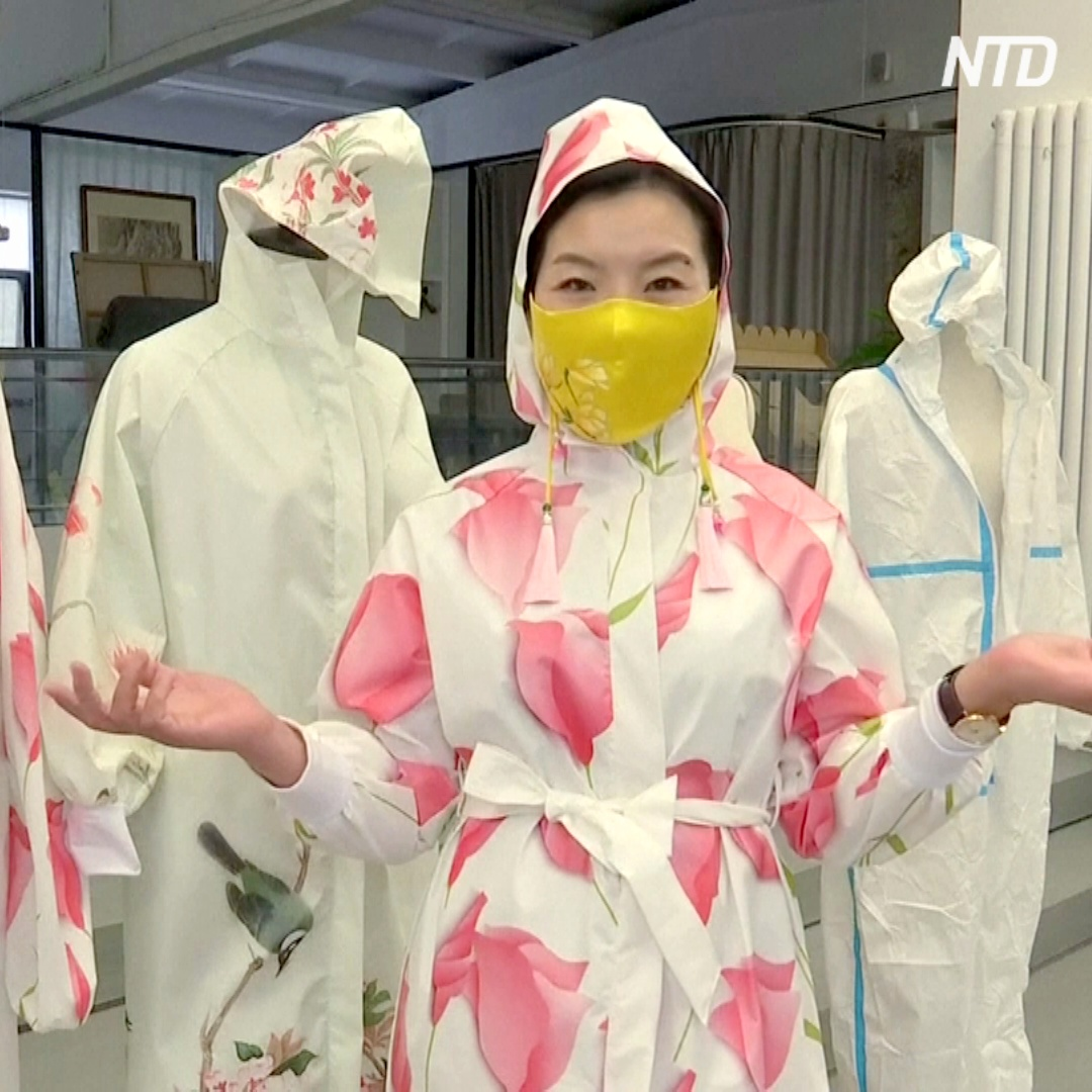 Шёлковые маски и защитные костюмы: как сочетать практичность и дизайн