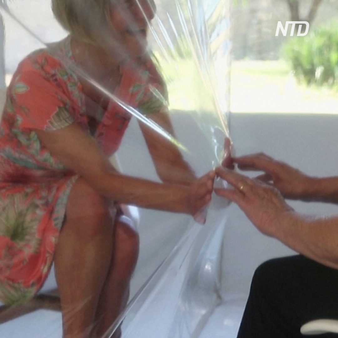 Во французском доме престарелых свидания разрешили в «пузыре счастья»