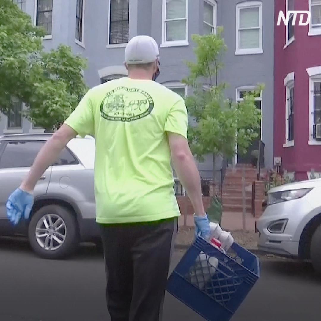 На улицы Вашингтона снова приезжает молочник
