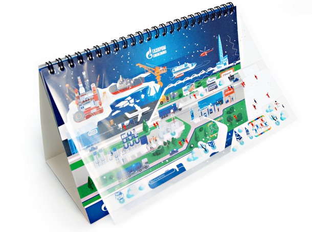 """Настольный календарь """"Газпром"""""""
