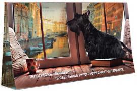 Печать шикарных календарей в Санкт-Петербурге