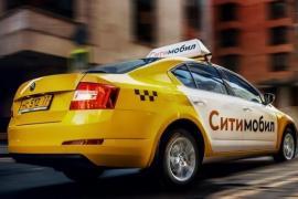 Работа в такси: почему стоит устроиться в службу «Ситимобил»