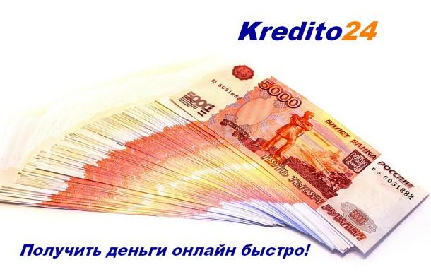 Kredito24 – займ на банковскую карту