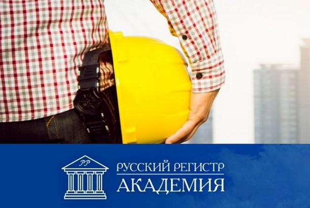 Подготовка кадров в сфере охраны труда