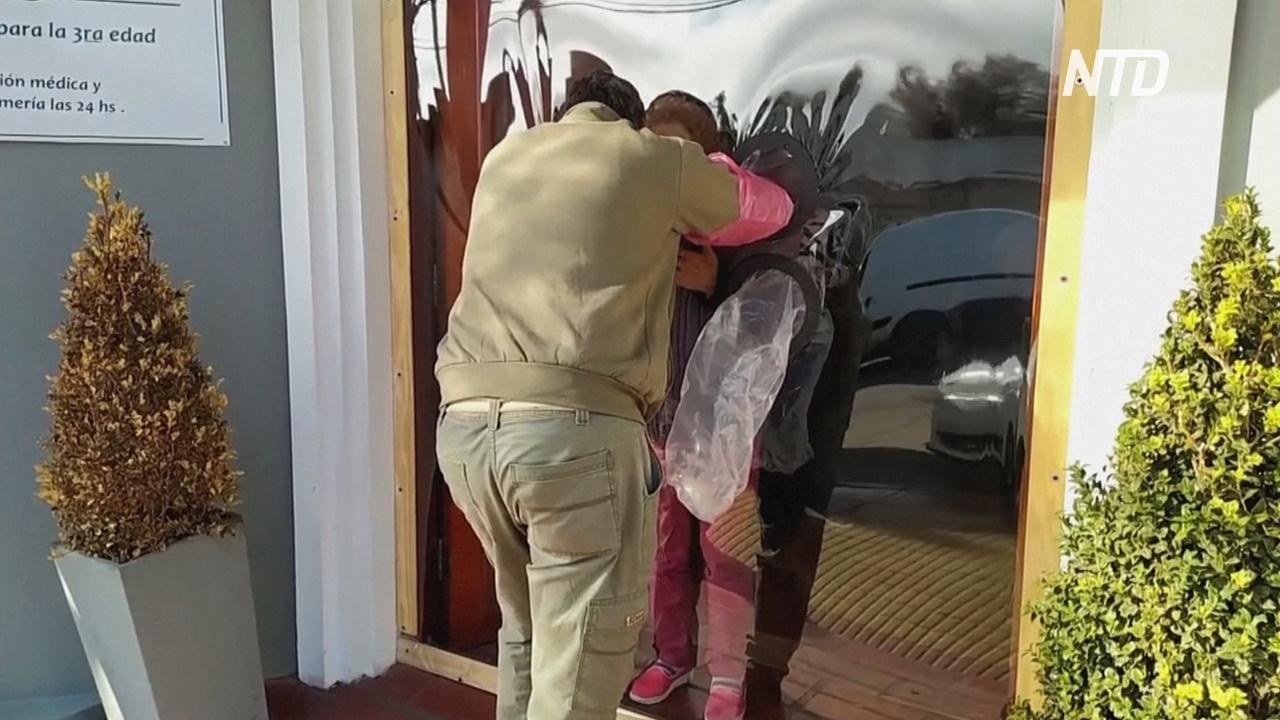 В аргентинском доме престарелых можно обняться через перегородку