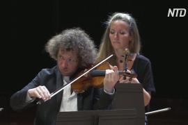 Парижские музыканты исполнили симфонию Штрауса в пустой филармонии