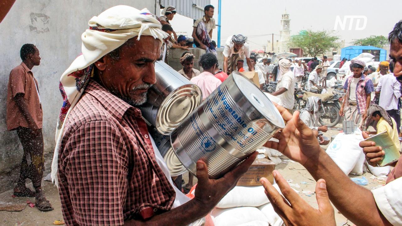 Страны-доноры выделят Йемену $1,35 млрд, но ООН просит на миллиард больше