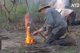 Отдохнуть от эпидемии: австралийцы учатся выживать в дикой природе
