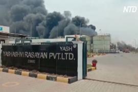 Пожар на заводе в Индии: не менее 5 погибших, десятки пострадавших