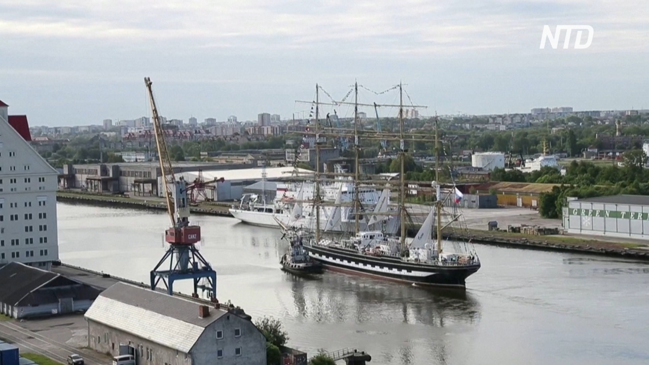 Барк «Крузенштерн» вернулся в Калининград со здоровым экипажем на борту