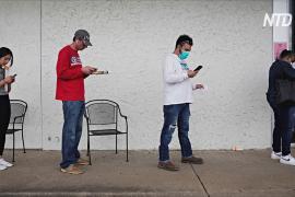 Всё меньше американцев заполняют заявки на пособия по безработице