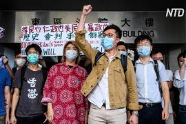 Сотни гонконгцев вышли в годовщину протестов против закона об экстрадиции