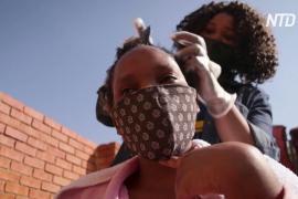 В ЮАР услуги парикмахера стали подпольным бизнесом