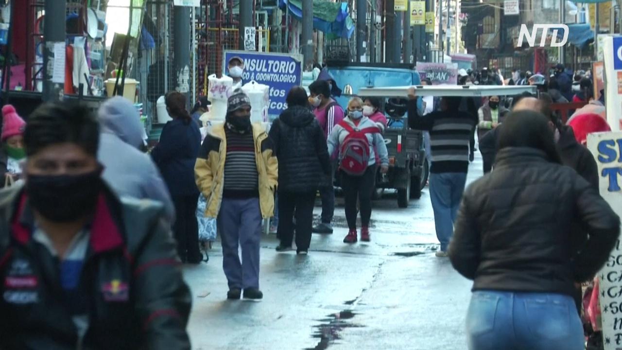 В Аргентине суточное число новых заражённых коронавирусом впервые превысило 1000