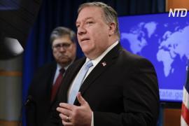 США вводят экономические санкции в отношении членов Международного уголовного суда
