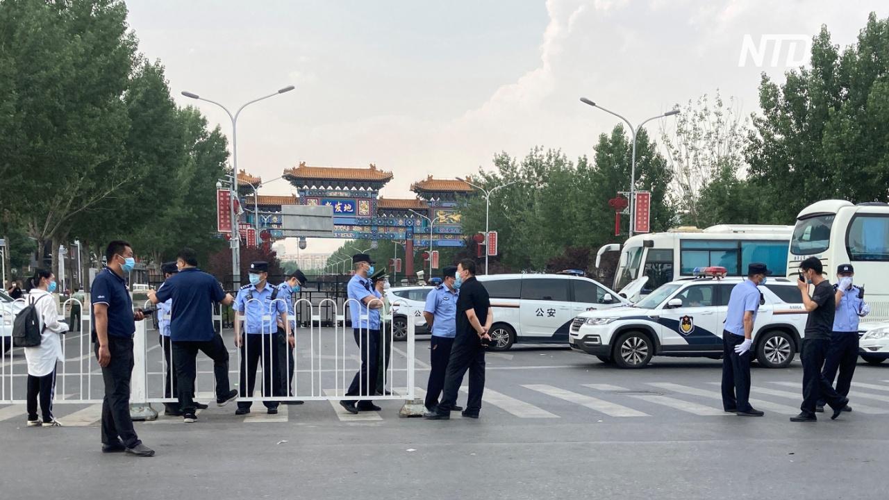 В Пекине новая вспышка COVID-19