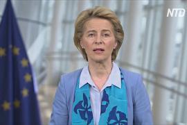 ЕС и Великобритания о «брексите»: «Нам нужен новый импульс»