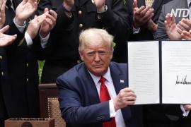 Президент США подписал указ о полицейской реформе