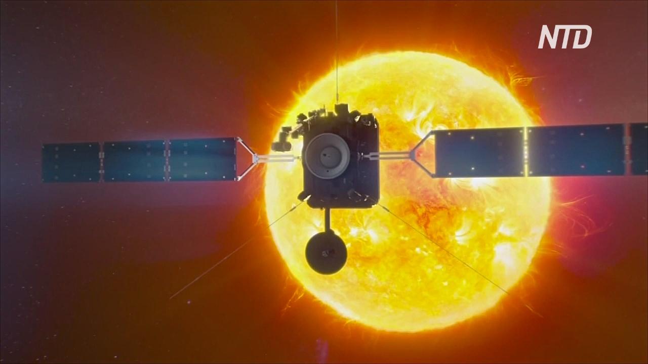 Аппарат Solar Orbiter впервые приблизился к Солнцу