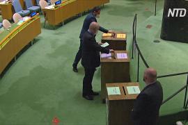 Последнее вакантное место в Совете безопасности ООН заняла Кения