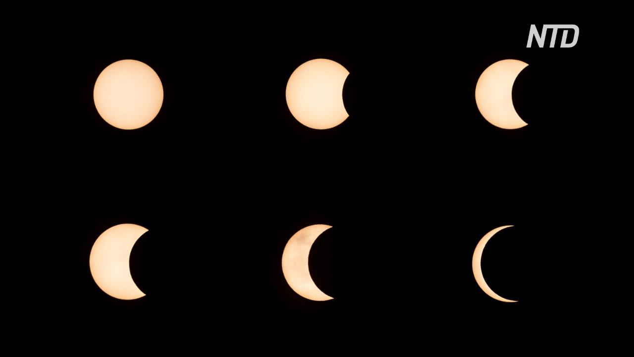Первое в 2020 году солнечное затмение было кольцеобразным