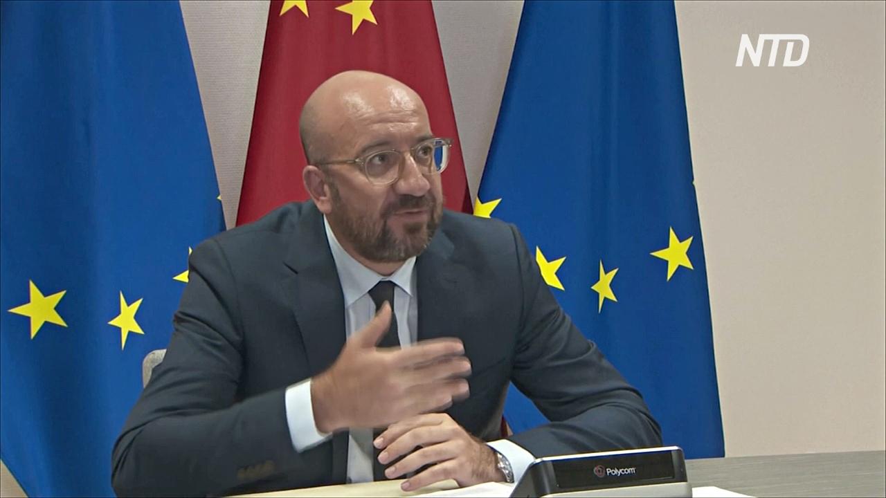 Брюссель предупредил Пекин о негативных последствиях закона о нацбезопасности в Гонконге