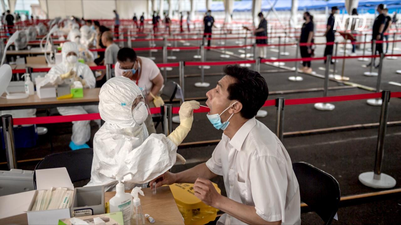В Пекине продолжается массовое тестирование на коронавирус