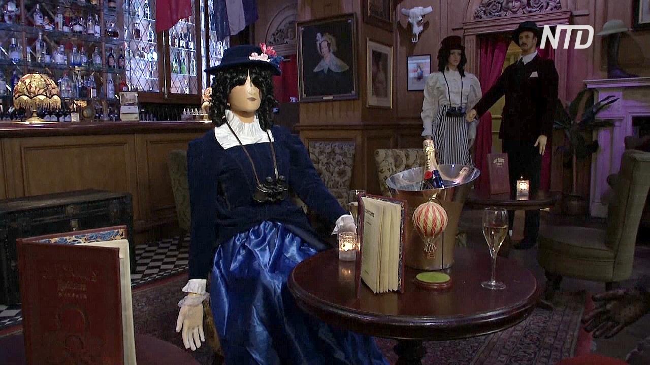 Манекены в одежде викторианской эпохи помогут обеспечивать дистанцию в лондонском баре