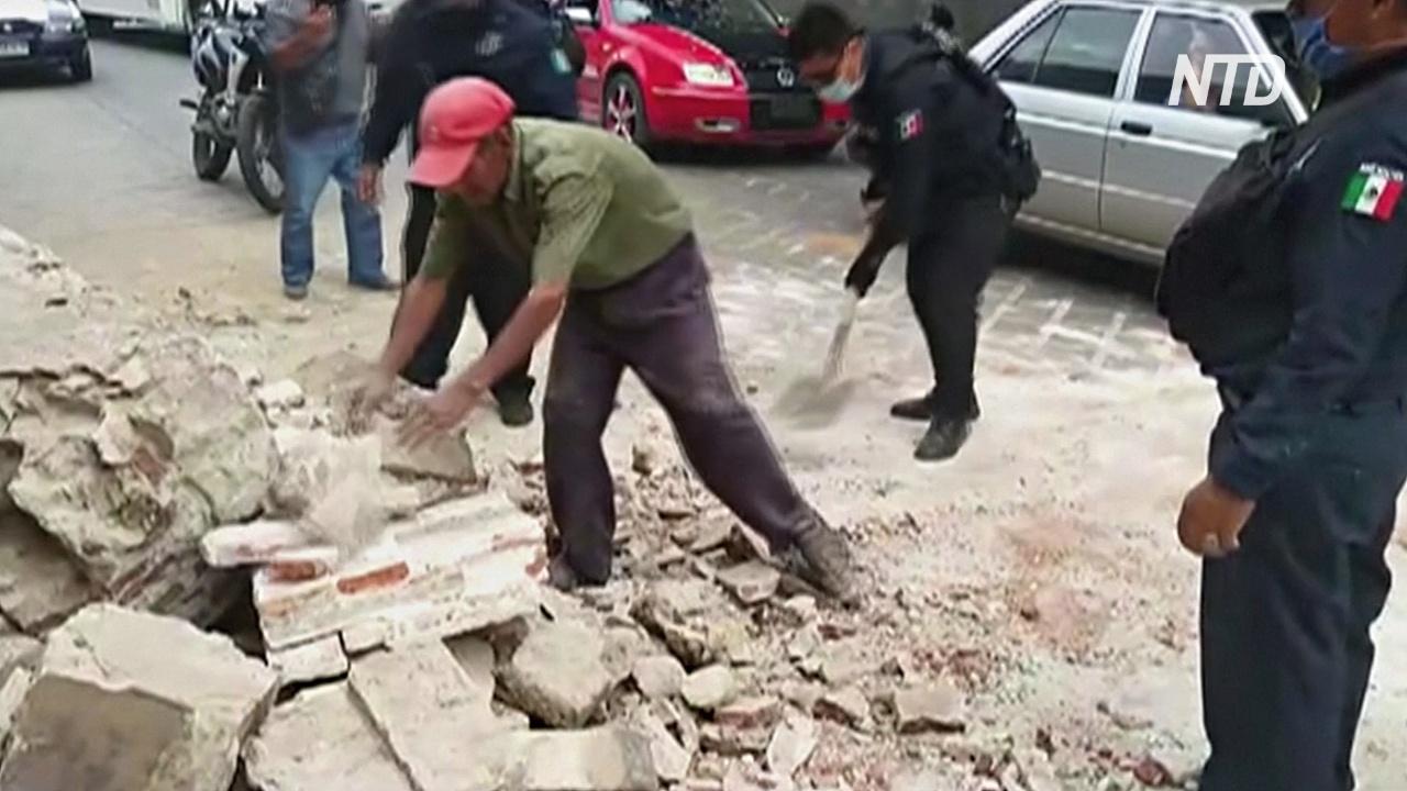 Треснувшие стены и обломки на улицах: в Мексике произошло землетрясение