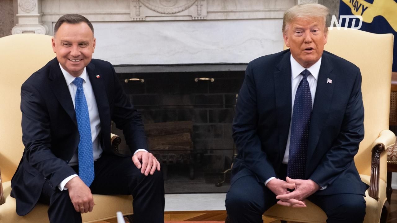 Дональд Трамп принял в Белом доме президента Польши Анджея Дуду