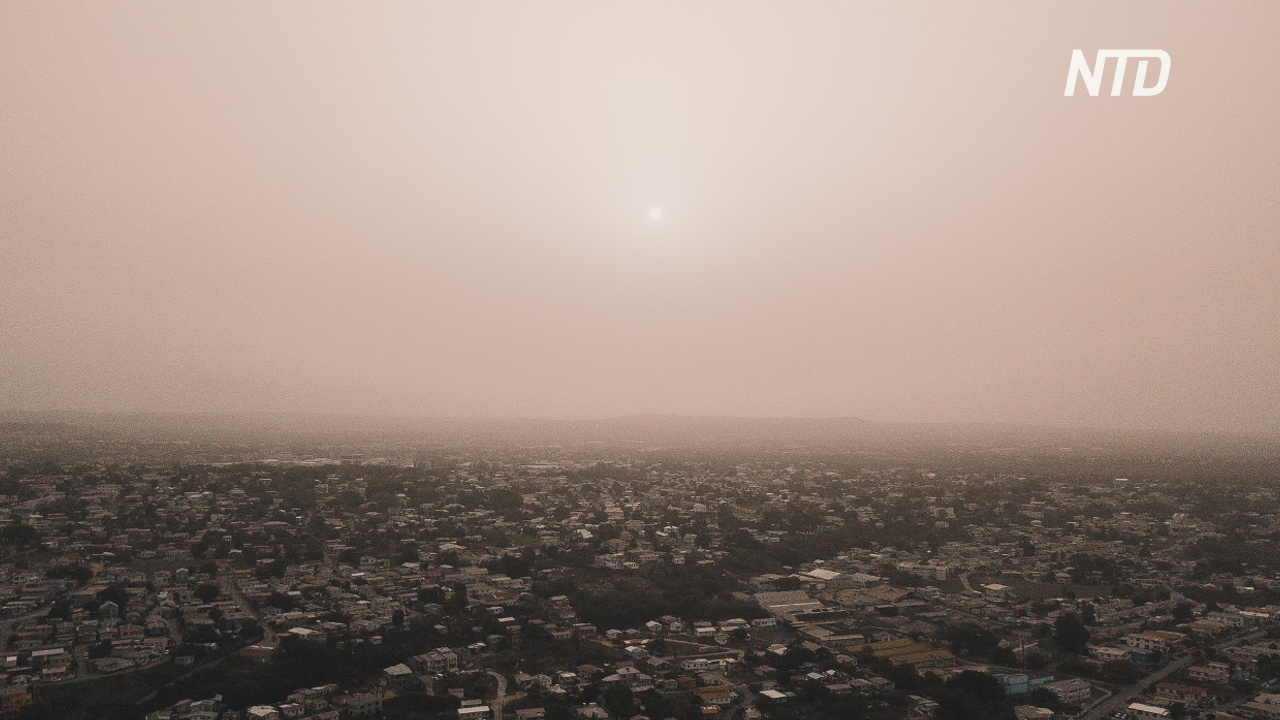 Кубу накрыло огромное облако пыли из Сахары