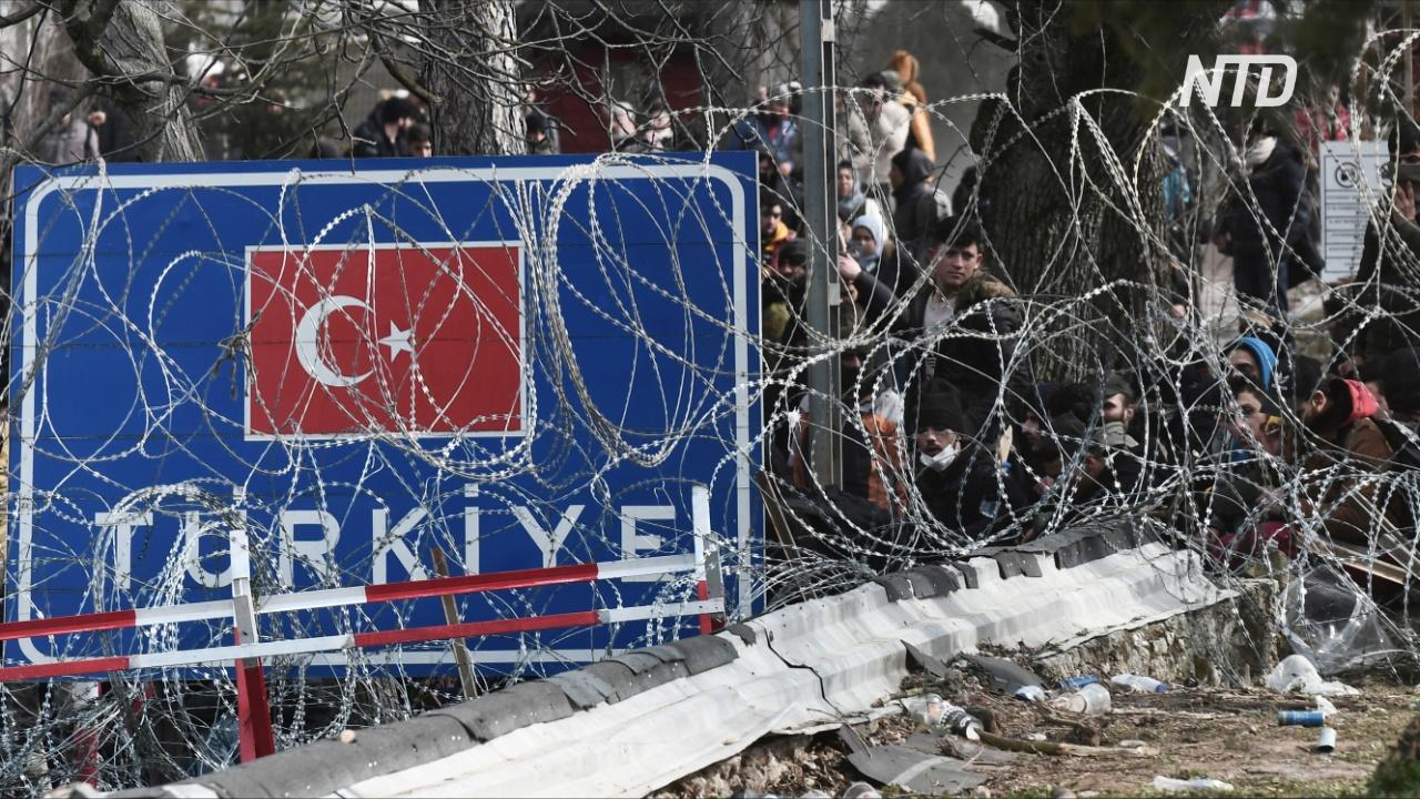 ЕС хочет наладить отношения с Турцией