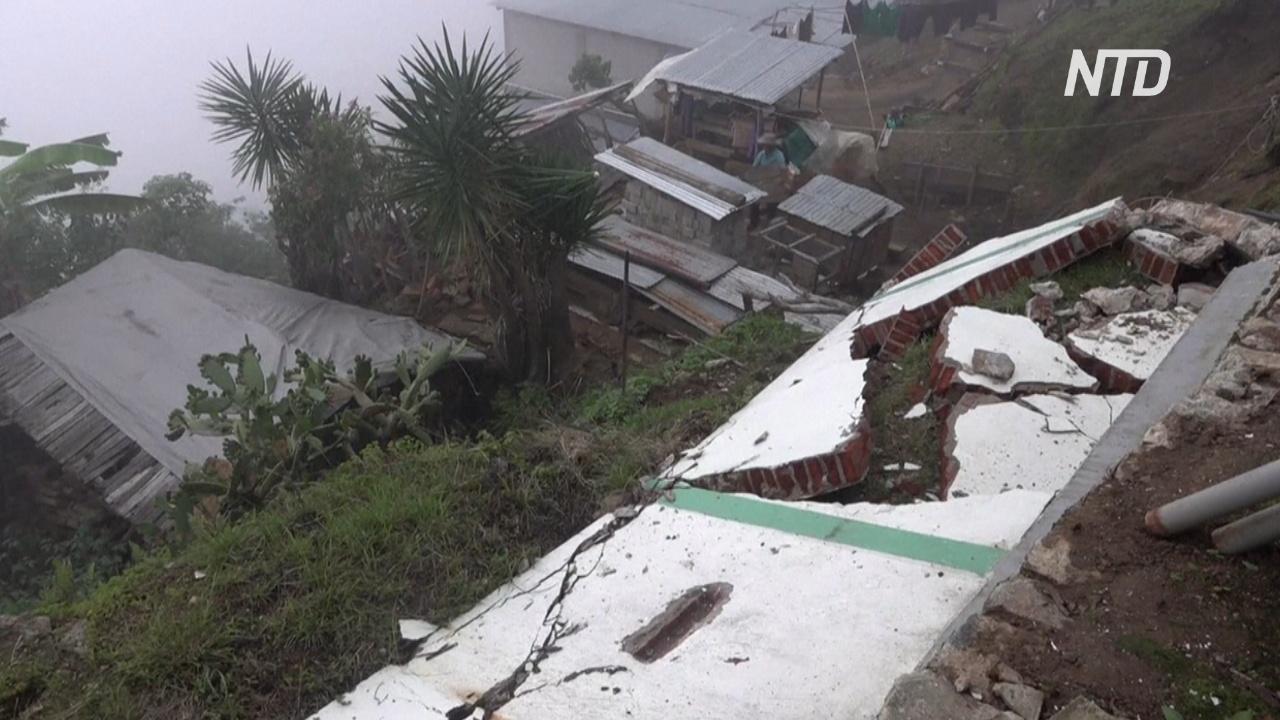 Горные посёлки Мексики сильно пострадали от землетрясения