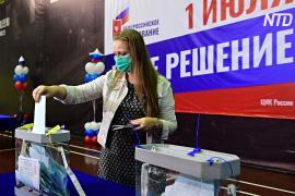 Россияне голосуют по поправкам к Конституции в условиях пандемии